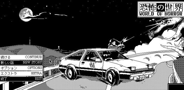 World of Horror | Car