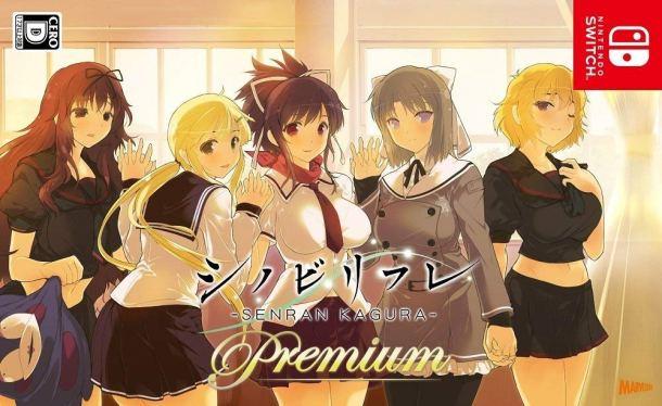 Senran Kagura: Reflexions | Premium Edition