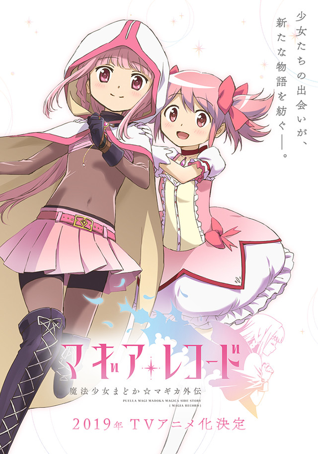Madoka Magia Record Mobile Game Gets TV Anime in 2019