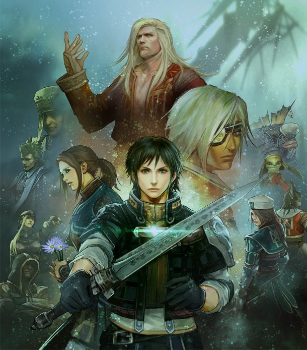 The Last Remnant Remastered | Key Visual