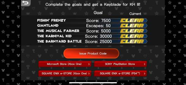 Starlight Keyblade | CLEAR screen
