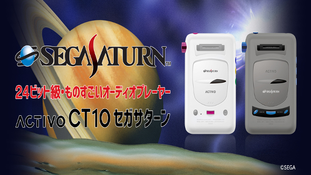 ACTIVO CT10 Sega Saturn featured