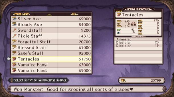 DIsgaea Complete | Tentacles