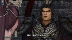 DW8_XL_Switch_LuBu story 4