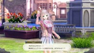 Atelier Lulua | Screenshot 5