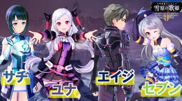 Sword Art Online: Fatal Bullet | Expansion Pack Characters