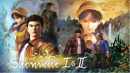 Shenmue I and II | Featured