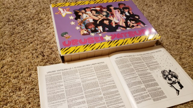 Anime on LaserDisc | Urusei Yatsura Liner Notes