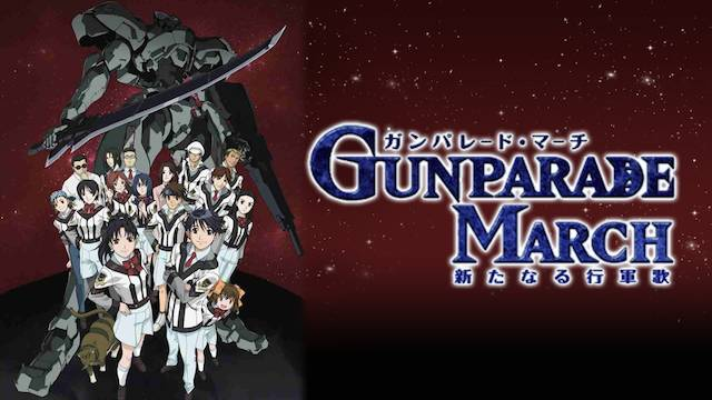 Gunparade March featured