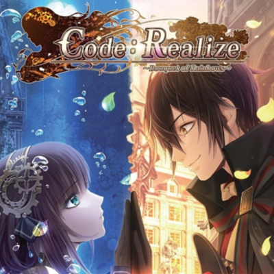 Code Realize ~ Bouquet of Rainbows Cover Art