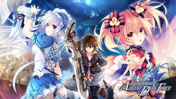 Fairy Fencer F | Title Art