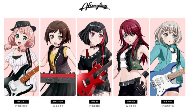 BanG Dream! 2nd Season | Afterglow