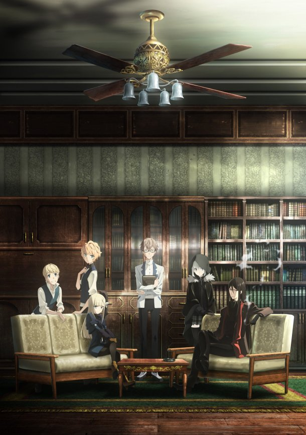 Lord El-Melloi II Case Files | Visual