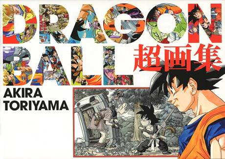 Dragon Ball: A Visual History | Akira Toriyama/Viz Media