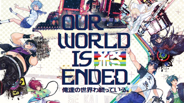 Our World is Ended featured image