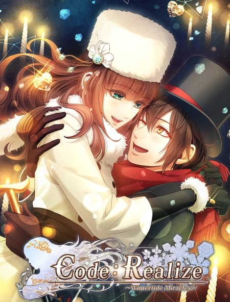 Code: Realize ~Wintertide Miracles~ | Cover Art