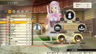 Atelier Lulua | Alchemy 1