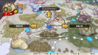 Atelier Lulua | World Map 2