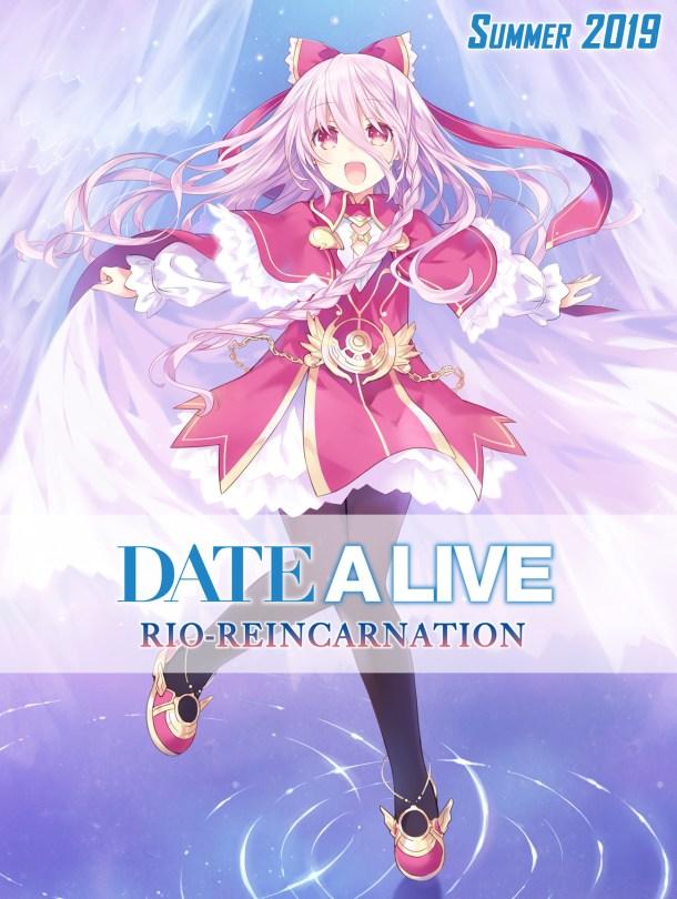 Date A Live: Rio Reincarnation | Key Visual