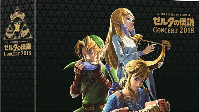 Legend of Zelda Concert CD | Featured