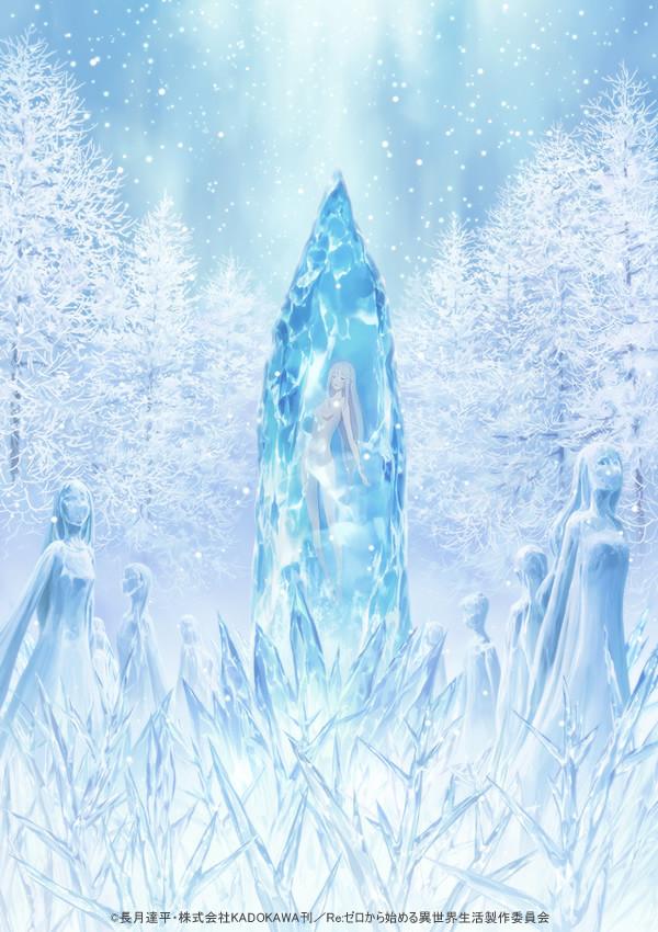 Re:ZERO Frozen Bonds   Crunchyroll