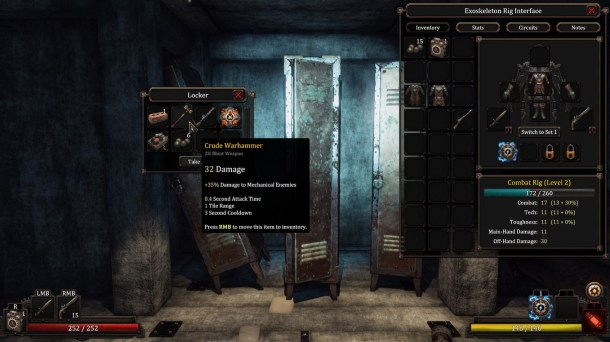 Vaporum | Equipment Screen