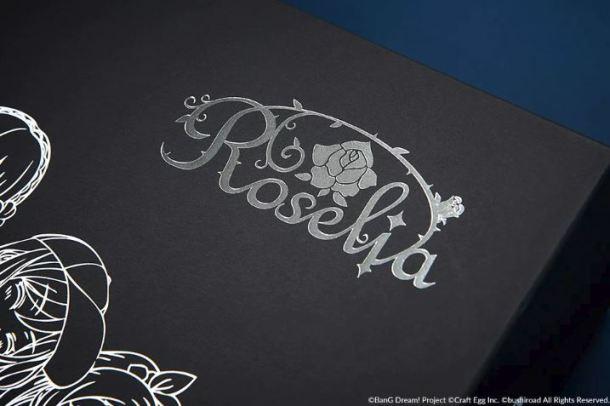 BanG Dream! | Roselia Special Goods Box 2