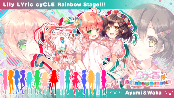 Lilycle Rainbow Stage!!! | Ayumi and Waka