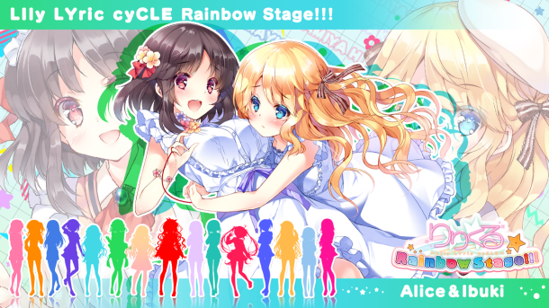 Lilycle Rainbow Stage!!! | Alice and Ibuki
