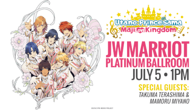 Utano Princesama movie ACEN 2019