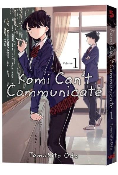 Komi Can't Communicate | Book Cover