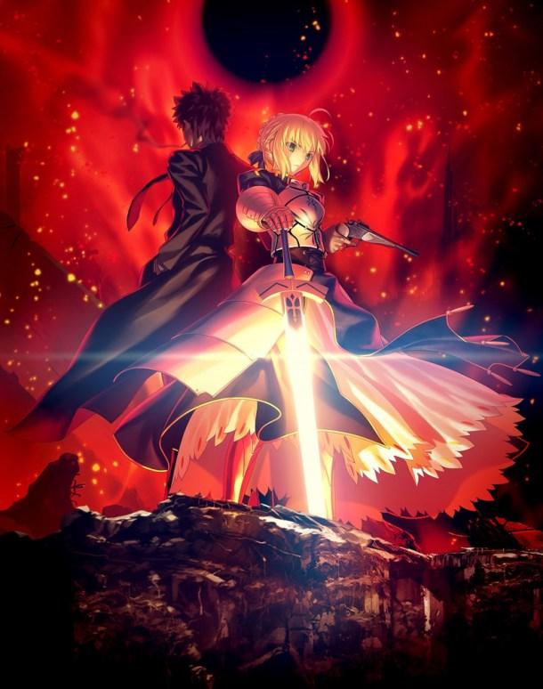 Aniplex of America | Fate/Zero