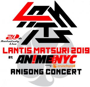 Anime NYC 2019   Lantis Matsuri Logo