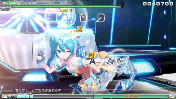 Hatsune Miku: Project DIVA MEGA39's | Decorator