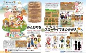 Story of Seasons: Reunion in Mineral Town | Famitsu 1