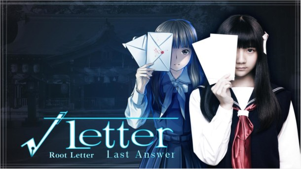 oprainfall | Root Letter: Last Answer