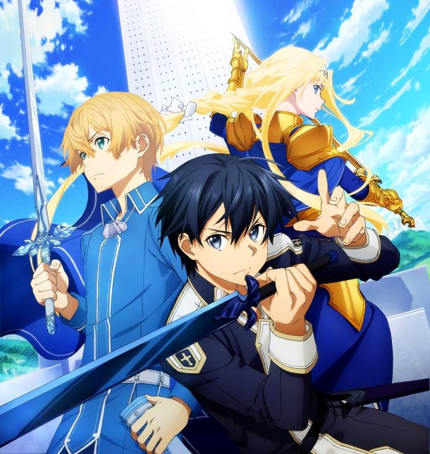 Sword Art Online: Alicization Lycoris | Key Art