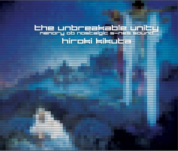 The Unbreakable Unity Cover