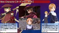 Sword Art Online: Alicization Lycoris | Cardinal and Selka