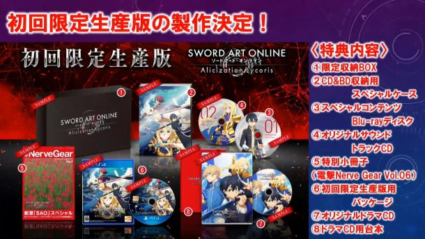 Sword Art Online: Alicization Lycoris | Collector's Edition