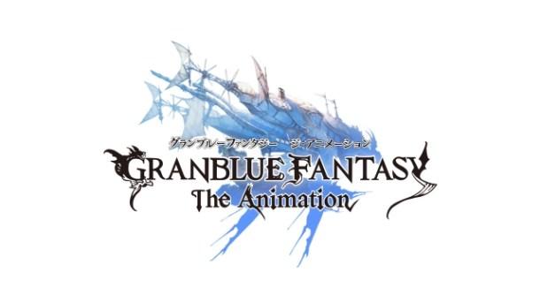 oprainfall | Granblue Fantasy: The Animation
