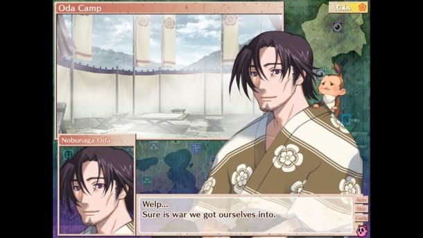 Sengoku Rance | Nobunaga