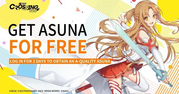 Dengeki Bunko: Crossing Void | Free Asuna