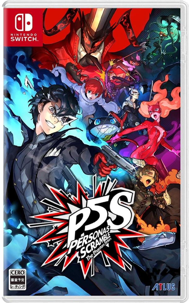 Persona 5 Scramble | Nintendo Switch Cover Art