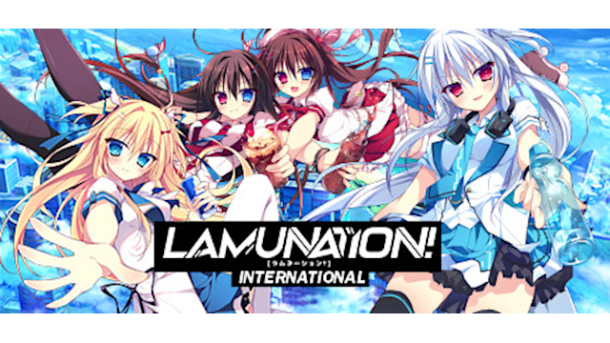 oprainfall | LAMUNATION! -international-