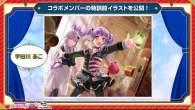 BanG Dream! GBP x Re:Zero | Ako Untrained Card