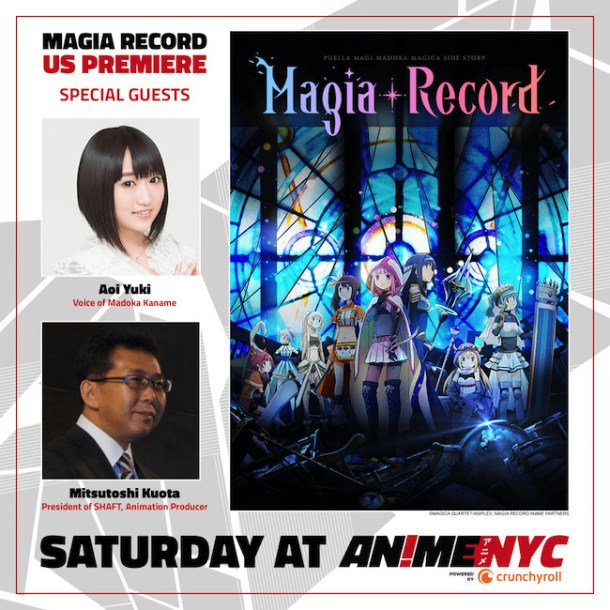 Magia Record | Anime NYC US Premiere