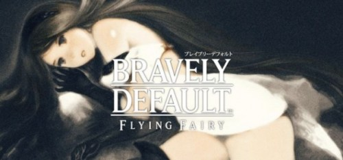 Decade | Bravely Default