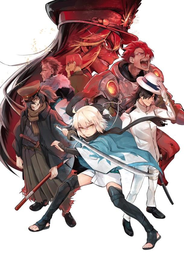 Fate/type Redline | Visual