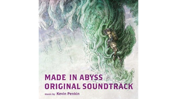 oprainfall | Made in Abyss Soundtrack